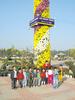 '2006 익산 천만송이 국화축제' 전국축제로