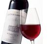 이게 바로 명성황후의 와인 &#39샤토 마고트&#39