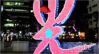광주, '광엑스포' 축제 나들이
