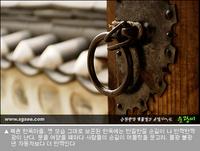 서울 북촌한옥마을 골목 누비기