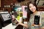 KT, 아이폰 NFC서비스 세계 첫 상용화