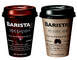 매일유업 '바리스타', 컵 커피서 스타벅스 제쳤다