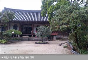 경남 산청, 역사와 한방이 어우러진 길을 가다
