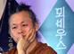 """김기덕 """"내 영화의 힘은 시나리오"""""""