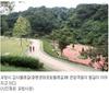 구룡포 말목장성 등 포항만의 특별한 '둘레길' 인기몰이
