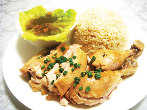 �̰����� ġŲ ���̽�(Chicken Rice)