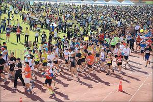오는 11월 9일 남승룡마라톤대회 개최