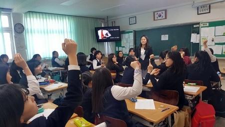 밝고 건강한 마인드를 디자인하는 교동, 국제마인드교육원 강릉교육팀