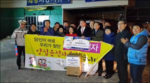 순천 양심운전자 제26호 조혜미씨 '선정'