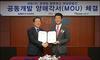 광양세방(주) -삼천포화력 태양광 개발 협력 나선다