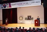 민세 안재홍 선생 서세(逝世) 52주기 추모식