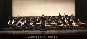 광양시립국악단 '광양 풍류로 노닐다' 공연