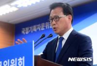 """국정위 """"조세·재정개혁특위 신설···대기업·고소.."""