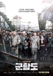 7월 넷째주 영화 IN
