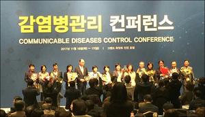 광양시 '감염병 관리 우수기관 선정'