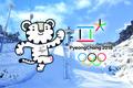 평창 동계올림픽 주요경기 일정