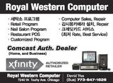 로얄웨스턴 컴퓨터 Royal Ewstern Computer 세탁재료/기계/장비수리