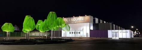강릉 ICT 홍보관, 한국의 최첨단 기술 뽐내