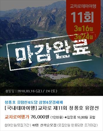 경상북도 문경시