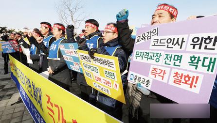 교장공모제 확대 속도조절…'전면확대→신청학교 50%' 조정