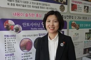 건강과 마음을 챙기다 '춘천흑마늘&홍삼전문점'