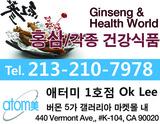 [건강제품] 홍삼&각종건강식품