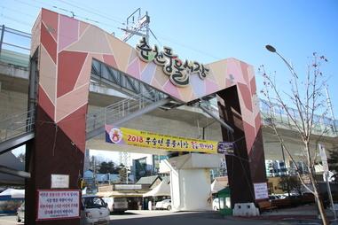 풍물시장 야시장, 전통시장 활성화에 도움된다