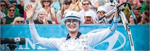 이은경, 양궁 월드컵서 개인전 첫 금메달
