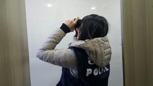 '몰래카메라 꼼짝 마!'수송동, 공공장소 몰래카메라 점검