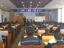 목포상공회의소,「2019년도 노동법 관련 설명회」개최