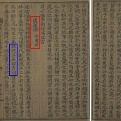 400년전 한문 홍길동전 발견