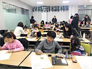 순천그림책도서관, 안은영 작가와 그림책학교 진행
