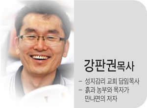 식물원과 미래 한국