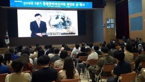 창원시, 2분기 중점관리자원 확인의 날 행사 개최