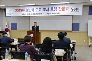 한국폴리텍 순천캠퍼스, 위탁과정 운영 설명회 '성료'