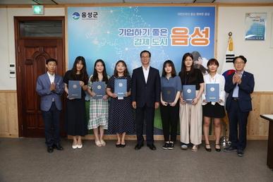 음성장학회, 제4회 장학생 환류 사업 추진