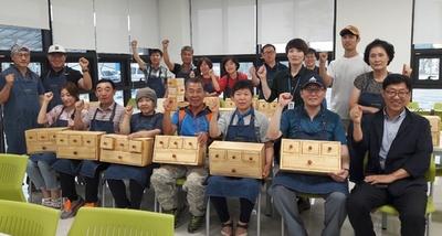 충주농기센터, 충주 농촌생활문화교육 성황
