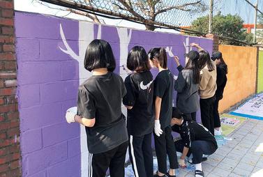 2019년 공공청소년수련시설프로그램 '쓱쓱나눔' 벽화활동 실시