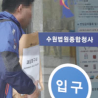 """경찰 """"이씨, 8차 피해자 속옷 벗겨 새것 입혔다 진술""""…진범 잠정결론"""