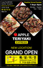 APPLE TERIYAKI EXPRESS 확장이전