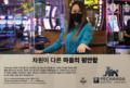 페창가 리조트 & 카지노 Pechanga Resort Casino