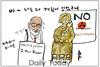 '만평': 미 한인단체, 램지어교수 후원업체 미쓰비시 불매운동
