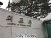 [뉴욕교차로+데일리투데이] 日 후쿠시마 오염수 방류 결정...정부, 주한 일본대사 초치해 강력 항의